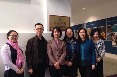 confucius-institute-staff