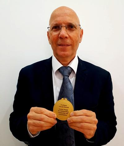 Yehuda BAM award story