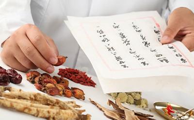 Chinese Herbal Medicine study