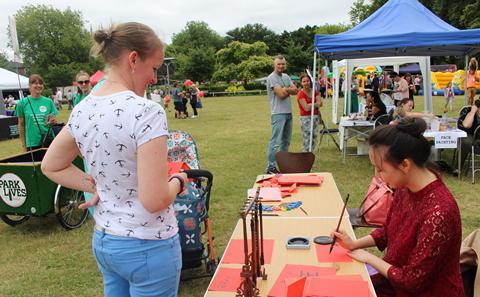 St Jame's park Family Day