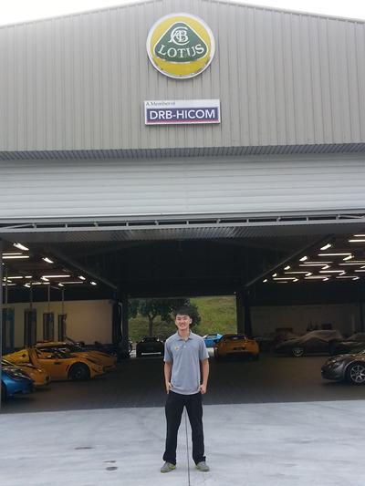 Yap Jun Hou at Lotus factory