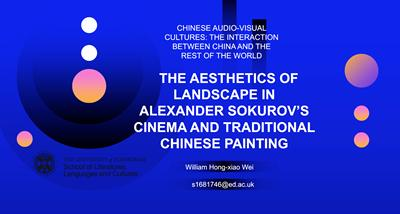 Chinese Audio-Visual Cultures