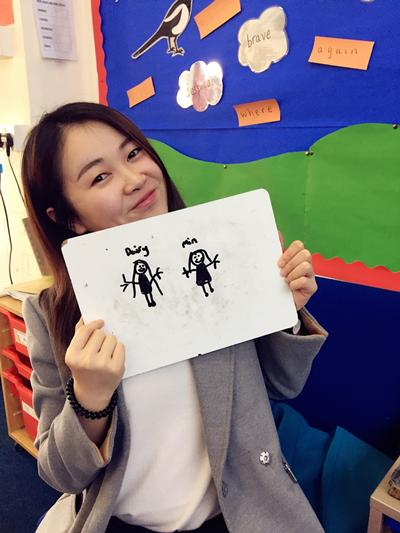 Chen Min