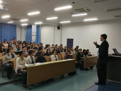 Professor Filippo Lorenzon seminar