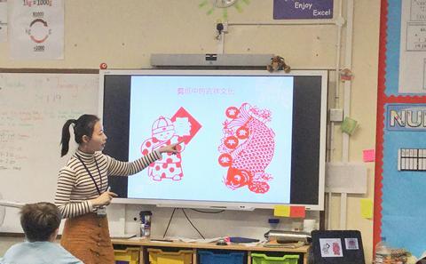 Mansbridge Primary School Welcomes