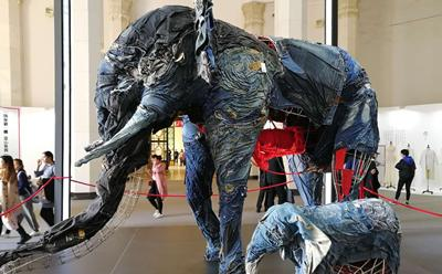Recycled denim elephant