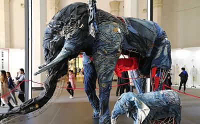 Recycled denim elephant