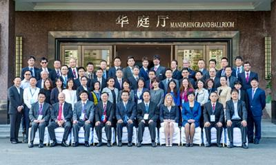Group photo from Xiamen conference