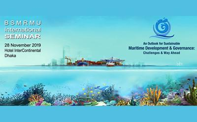 BSMRMU International Seminar poster