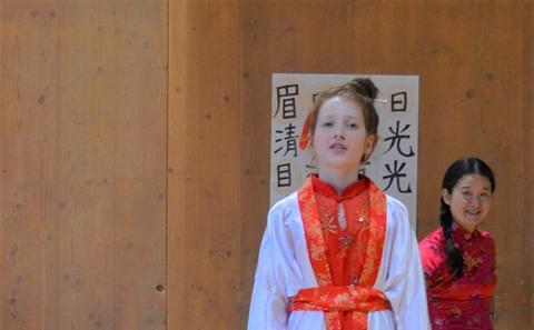 The Confucius Classroom Steiner Cel