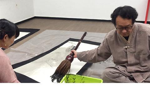 Zhang Qiang, calligrapher