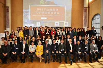 Joint Conference of the Confucius I