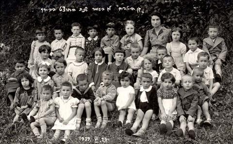 Kindegarden, Birzai 1939