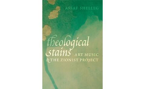 Dr. Assaf Shellag book