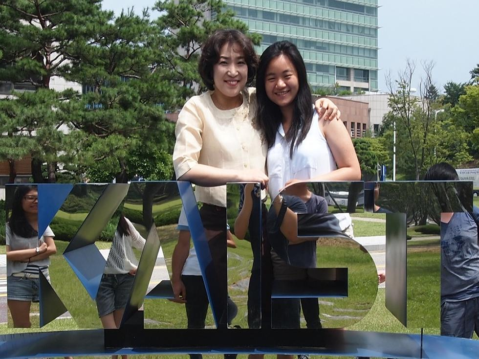 Regina, Meng Civil Engineering student, summer school at KAIST, South Korea